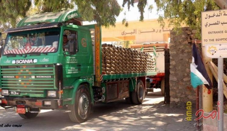 إذاعة العدو الصهيوني: مصر ستسمح بإدخال بضائع ومواد بناء إلى غزة عبر معبر رفح