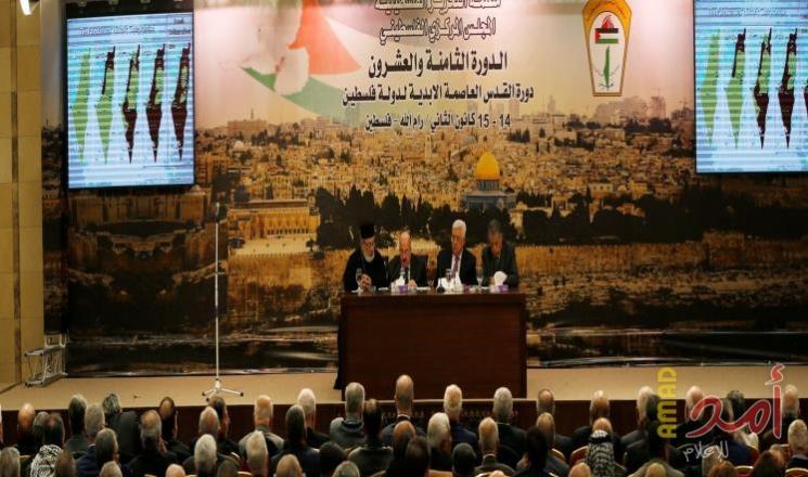المركزي الفلسطيني يجتمع الشهر المقبل لإعلانه
