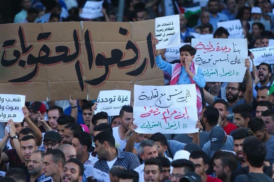حراك ارفعوا العقوبات عن غزة في رام الله: لا حصار ولا تجويع..دم الشهدا ما بضيع
