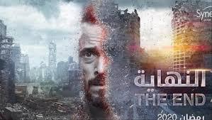 إسرائيل تفتح نارها ضد مسلسل مصري