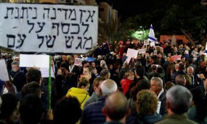 الالاف يحتجون ضد نتنياهو وسط تل ابيب