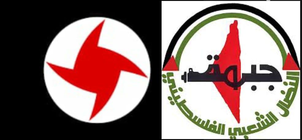 جبهة النضال الشعبي الفلسطيني تتضامن مع الأسير جورج عبد الله