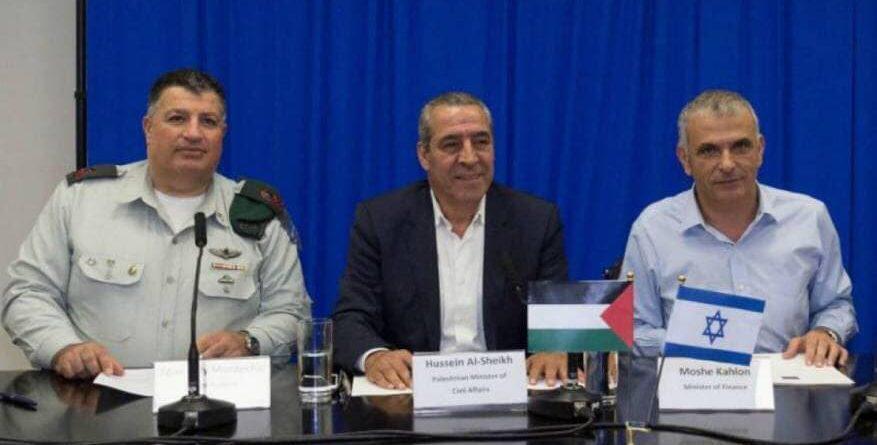 حسين الشيخ يلتقي المنسق