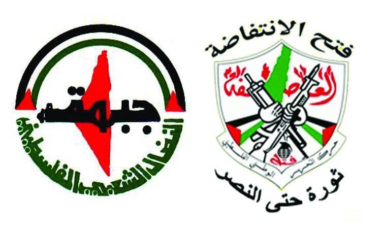 جبهة النضال الشعبي الفلسطيني تهنئ بالذكرى السابعة والثلاثين للانتفاضة المجيدة لحركة التحرير الوطني الفلسطيني