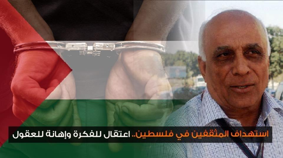 كُتّاب ومثقفون ونشطاء عرب وفلسطينيون يوجهون نداءً للفصائل لمقاطعة حضور الاجتماعات القيادية