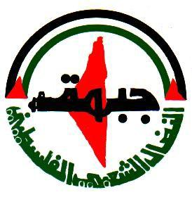 جبهة النضال الشعبي الفلسطيني تدين وتستنكر  قرصنة الطائرات الحربية الامريكية بحق الطائرة الايرانية المدنية، وتعتبر ذلك عدوانا صارخا وجريمة بحق الإنسانية