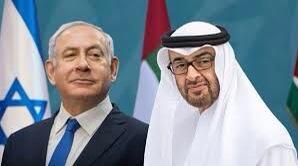 اتفاق الامارات
