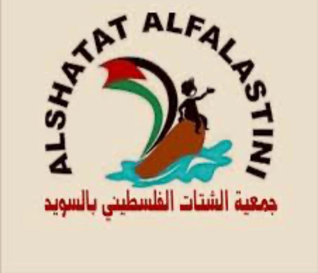 جمعية الشتات الفلسطيني