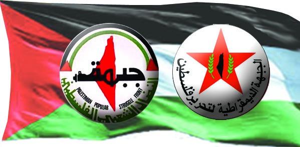 لقاء مشترك بين قيادتي الجبهة الديمقراطية لتحرير فلسطين وجبهة النضال الشعبي الفلسطيني في دمشق