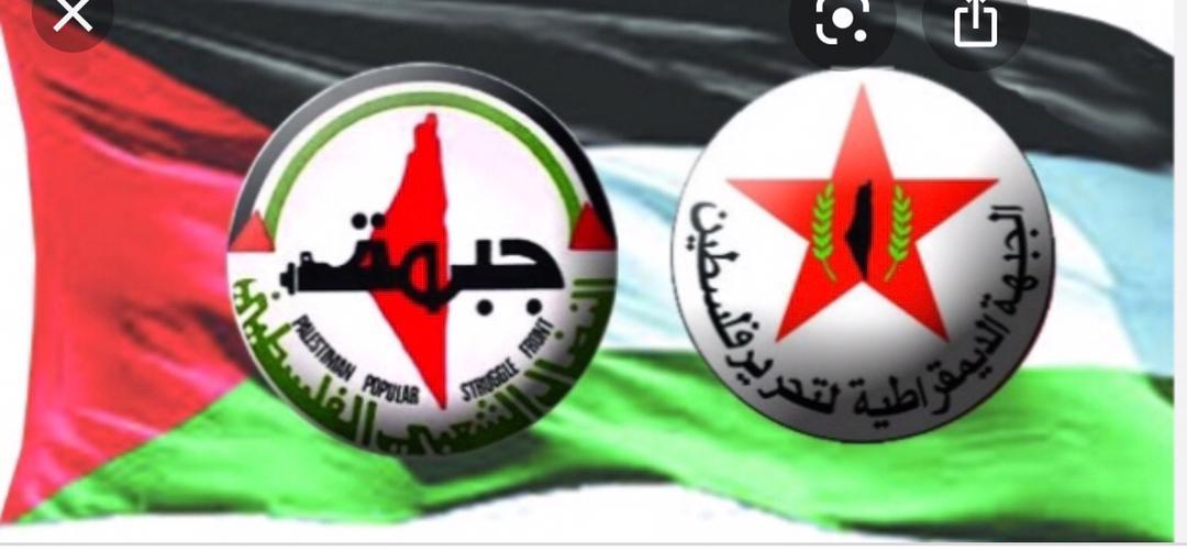 جبهة النضال الشعبي تهنئ الجبهة الديمقراطية بمناسبة ذكرى انطلاقتها الـ 52