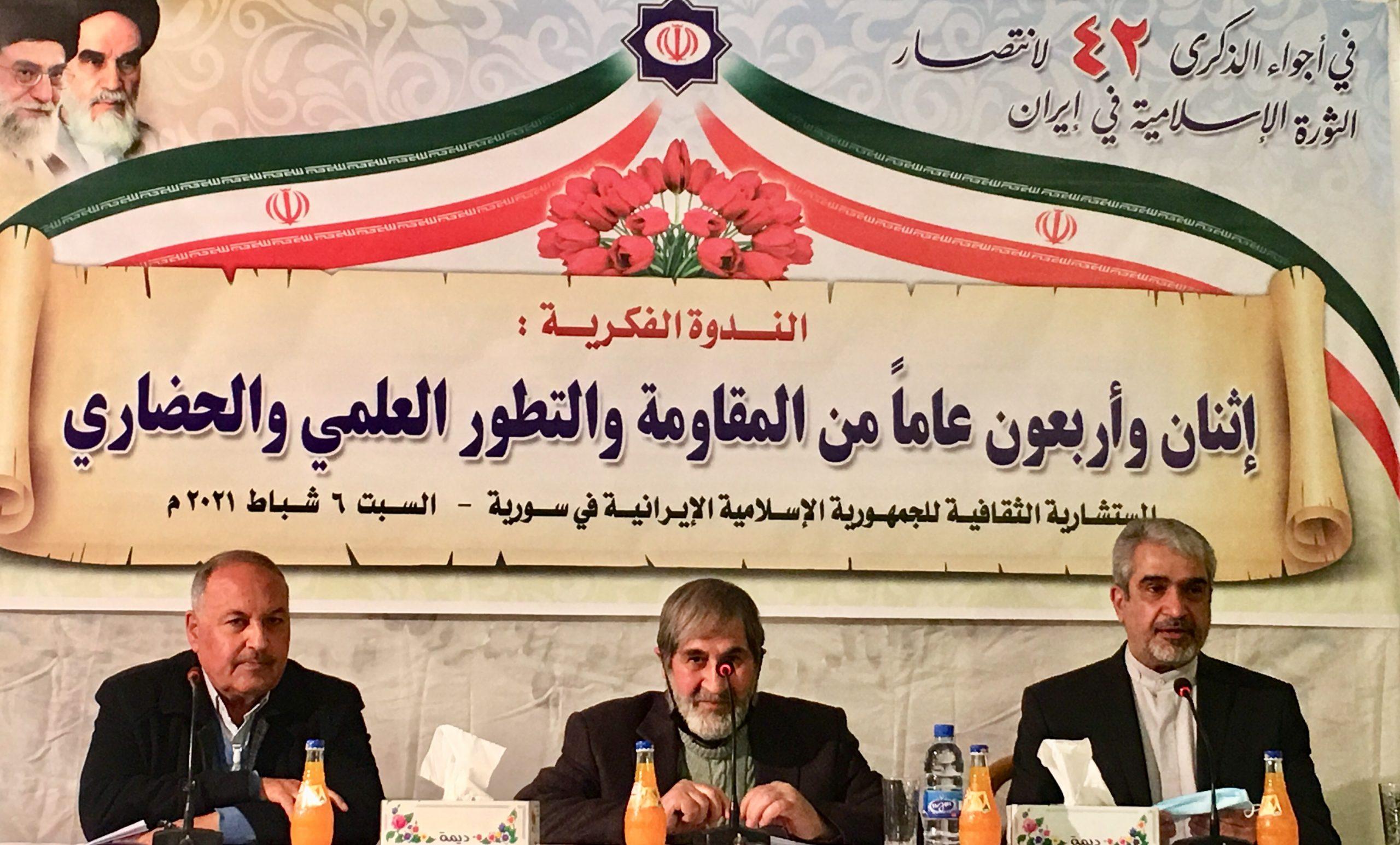 ندوة حوارية بمناسبة الذكرى 42 لانتصار الثورة الإسلامية في إيران
