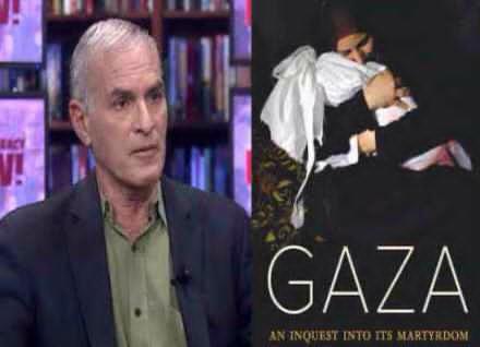 """الأكاديميّ اليهوديّ-الأمريكيّ نورمان فينكلشتاين: """"الكيان يرتكب جرائم ضدّ الإنسانية في فلسطين والحقّ الوحيد للإسرائيليين هو حزم أمتعتهم ومغادرة فلسطين"""""""