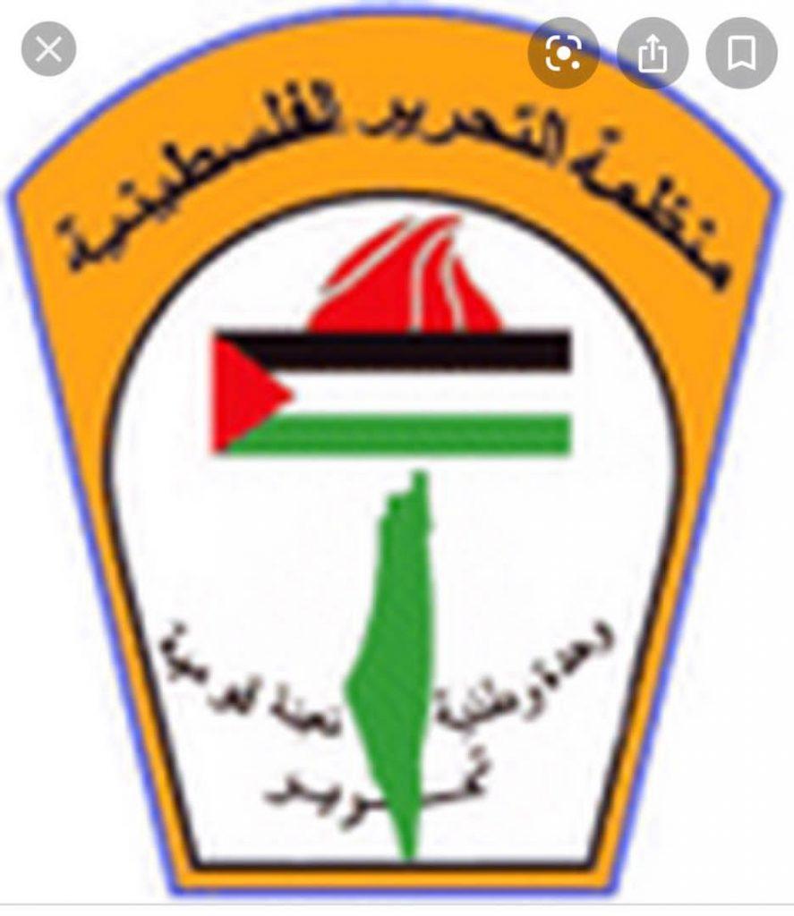 القاهرة تبلغ الفصائل الفلسطينية بتأجيل الحوار الوطني الفلسطيني إلى أجل غير مسمى.