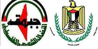 جبهة النضال تهنئ السلطي بتسليمه مهامه قائداً لجيش التحرير الفلسطيني في سورية.