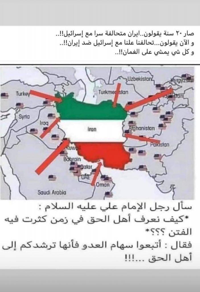 """ولادة شرق أوسط جديد""""حلف اوراسيا"""" نقيض""""للشرق الأوسط""""الأميركي  عمر معربوني"""