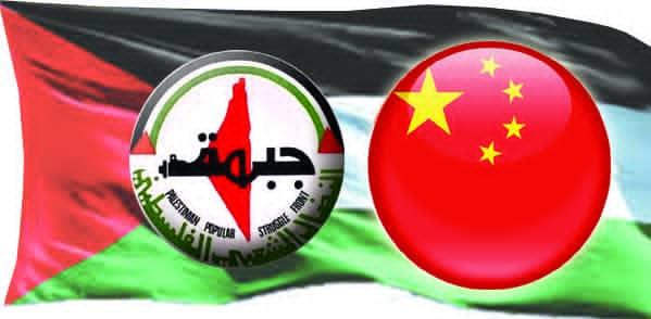 جبهة النضال الشعبي الفلسطيني تهنئ الرئيس جين بينغ  بالذكرى 64  لتأسيس جيش التحرير الشعبي الصيني